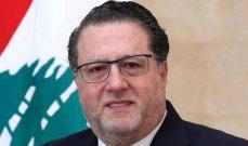 شقير: تلقيح مليون لبناني قبل موسم الصيف يبقى الأمل الوحيد لإنعاش لبنان