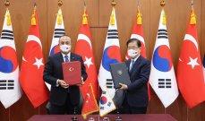 وزيرا خارجية تركيا وكوريا الجنوبية وقعا اتفاقيتين في مجالي منع الازدواج الضريبي والتعاون التكنولوجي