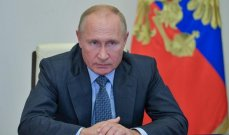 بوتين يعلن حوفز غير مسبوقة بهدف جذب استثمارات في الشرق الروسي