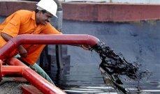 شركة Reliance Industries الهندية تدشن وحدة لتجارة النفط في الإمارات