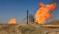 """""""وكالة الطاقة"""" تتوقع نمو الطلب العالمي على الغاز 2.8% هذا العام"""
