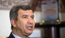 """وزير النفط العراقي أعلن دخول شركة النفط الوطنية في شراكة مع """"توتال"""" في مشروعها بالبصرة"""