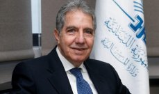 اجتماع  بين وزني وفريقي معهد باسل فليحان وصندوق النقد عرض مضمون اقتراح قانون الشراء العام