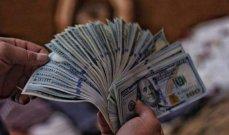 أصبح مليونيرا من خلال ورقة احتفظ بها داخل الثلاجة!