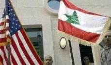 وزارة الخارجية الأميركية والجيش اللبناني يعقدان مؤتمرهما الإفتتاحي لموارد الدفاع