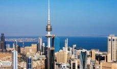 الكويت تعتزم إنشاء 4 مناطق اقتصادية لجذب استثمارات بتريليون دولار
