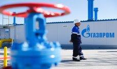 """شركة نقل الغاز الأوكرانية: """"غازبروم"""" الروسية أوقفت ضخ الغاز إلى المجر عبر أوكرانيا"""