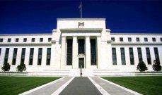 الاحتياطي الفيدرالي يتوقع تثبيت معدل الفائدة الأميركية حتى عام 2023