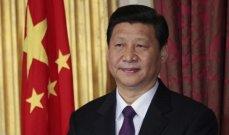 رئيس الصين: علينا تأمين إمدادات الطاقة الخاصة بنا بأنفسنا