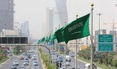 شركة طاقة سعودية تصدر سندات خضراء
