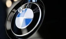 """نشطاء لحماية البيئة في ألمانيا يرفعون دعاوى ضد شركتي """"BMW"""" و""""Mercedes-Benz"""""""
