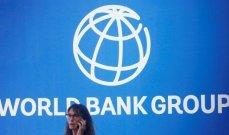 رئيس البنك الدولي: السودان مؤهل لمنح بنحو ملياري دولار بعد تسوية متأخرات