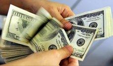 وزيرة التخطيط المصرية: التحويلات النقدية للمصريين بالخارج واصلت نموها بنحو 31,4 مليار دولار