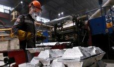 أسعار الألومنيوم تقفز إلى أعلى مستوى منذ عام 2008