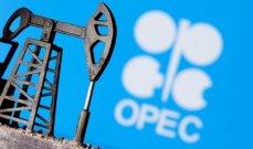 """وزير الطاقة السعودي: ضخ أي كمية نفط إضافية من """"أوبك بلس"""" لن يفعل الكثير لخفض أسعار الغاز"""