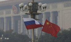 نمو التبادل التجاري بين روسيا والصين بنسبة 29.8 في المائة هذا العام