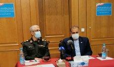 رئيس الأركان الإيرانية: سنجري مباحثات بموسكو حول تنفيذ اتفاقيات شراء المقاتلات وطائرات التدريب النفاثة من روسيا