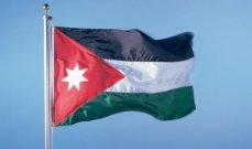 الأردن: نمو ودائع البنوك بنسبة 3.4% في الأشهر التسعة الأولى