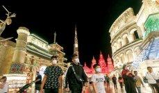 """""""المركزي القطري"""": إنخفاض إنفاق المواطنين على السياحة في الخارج بنسبة 29% في 2020"""