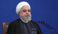 روحاني يدشن 526 مشروعاً سياحياً