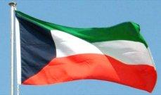 الكويت: 20 شركة تتنافس لبناء 22 محطة كهرباء في المطلاع وجنوب عبدالله