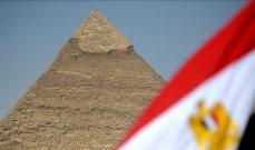 بنك مصري كبير يدخل السوق السعودية