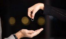 مشروع تجاري يدفع زوجين إلى الطلاق