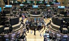 """ارتفاع الأسهم الأميركية في بداية الجلسة مع مكاسب سهم """"إنتل"""""""