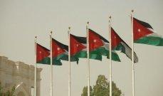 تراجع احتياطي العملات الأجنبية في الأردن 5.5% في النصف الأول من 2020
