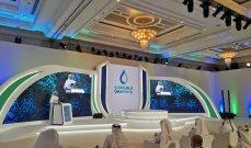 """""""قطر للبترول"""" تغير اسمها إلى """"قطر للطاقة"""" وتعلن استراتيجية عمل جديدة"""