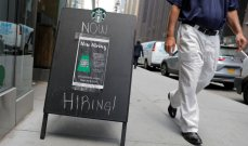 وزارة العمل الأميركية: طلبات إعانة البطالة تنخفض إلى أقل مستوى في 19 شهرا