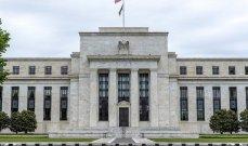 مسؤولة في مجلس الاحتياطي الاتحادي: المركزي الأميركي قد يقلص دعمه أواخر العام