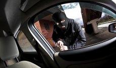 عصابة تجني ثروتها من الخطف والسطو على السيارات الفخمة