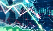 الأمم المتحدة: الاقتصاد العالمي سينمو بأسرع وتيرة في 50 عاماً