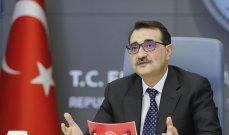 وزير الطاقة التركي: إبرام صفقة مع أذربيجان لاستيراد 11 مليار متر مكعب إضافية من الغاز الطبيعي لغاية نهاية 2024