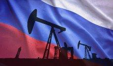 """صحيفة """"كوميرسانت"""": شركات النفط الروسية عرضت البدء في تعدين العملات المشفرة في حقولها"""