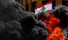 الحكومة والانهيار صنوان: من يفقر اللبنانيين أولاً؟