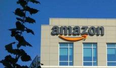"""""""أمازون"""" تتصدر الشركات العالمية المهيمنة على سوق الحوسبة السحابية"""