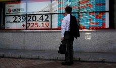 """الأسهم اليابانية ترتفع في نهاية الجلسة مع صعود سهم """"توشيبا"""""""