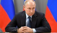 """بوتين: تجمع """"أوبك بلس"""" يزيد إنتاج النفط أكثر قليلًا لكن ليس كل الدول قادرة على ذلك"""