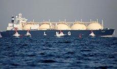 سلطتا روسيا وأرمينيا تتفقان على سعر إمدادات الغاز