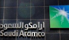 السعودية تعتزم توريد كميات خام إضافية لبعض شركات التكرير الآسيوية الشهر المقبل