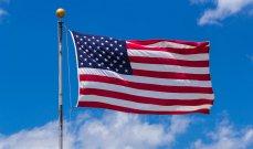 السلطات الأميركية تعتزم سحب رسوم عقابية بعد اتفاق على إلغاء ضريبة أوروبية على الخدمات الرقمية