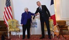 باريس وواشنطن تتفقان المضي قدما في مشروع إصلاح ضريبي على الشركات العالمية