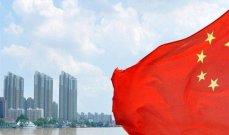 أسعار الفحم في الصين تسجل أسوأ أداء أسبوعي منذ أيار بعد تدخل الحكومة