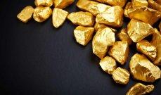 وزارة المعادن: السودان ينتج 30 طنا من الذهب في النصف الأول