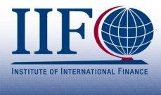 معهد التمويل الدولي: الإستثمارات المتعلقة بالإستدامة قد تتسبب في فقاعات مالية