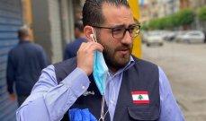 عفيف عياد: سنبقى إلى جانب المواطن اللبناني...