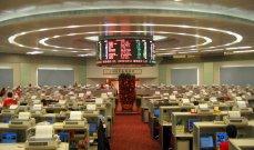 بورصة هونغ كونغ تستعد لإكتتابات بقيمة 6 مليارات دولار