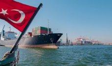 وزير التجارة التركي: حصة تركيا في الصادرات العالمية تجاوزت 1 بالمئة للمرة الأولى في تاريخها